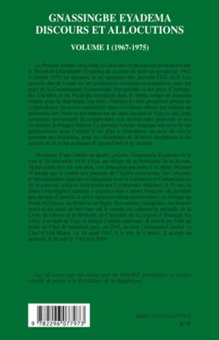 4eme Gnassingbé Eyadema (Volume I )