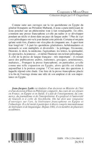 4eme Lire la presse d'expression française en Egypte