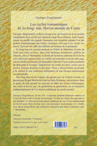 4eme LES CYCLES ROMANESQUES DE JO JONG-NAE, OEUVRE-MONDE DE COREE