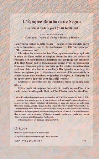 4eme L'Epopée Bambara de Ségou
