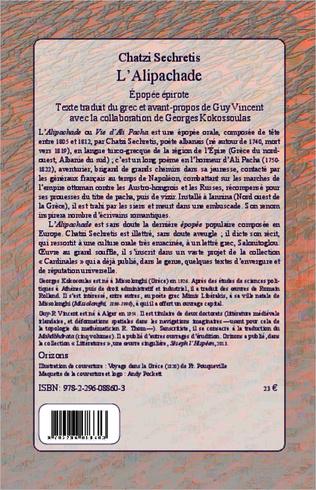 4eme L'Alipachade