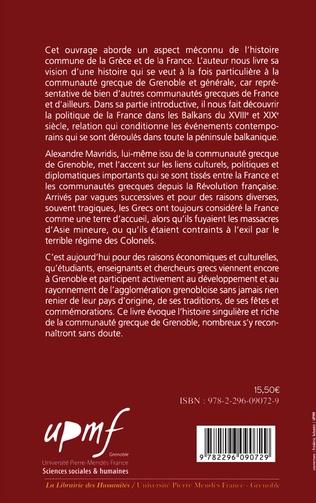 4eme Les Grecs à Grenoble, des pionniers à nos jours