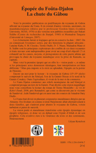 4eme Epopée du Foûta-Djalon