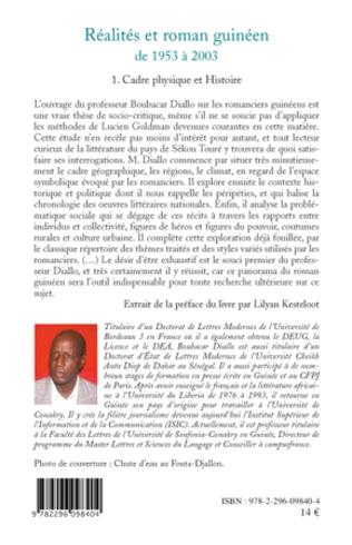 4eme Réalités et roman guinéen de  1953 à  2003 Tome 1