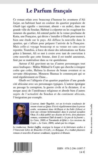 4eme Le parfum français