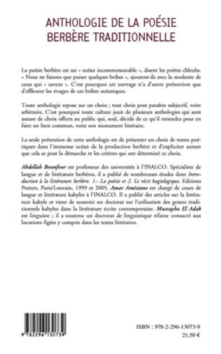 4eme Anthologie de la poésie berbère traditionnelle