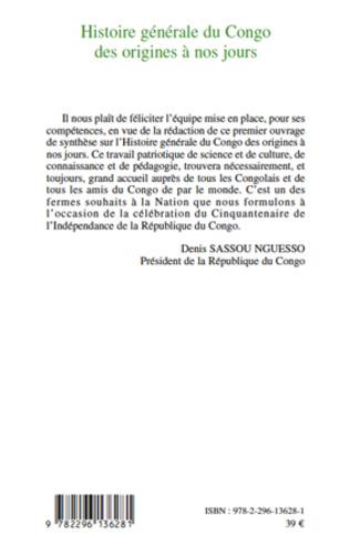 4eme Histoire générale du Congo des origines à nos jours (Tome 3)