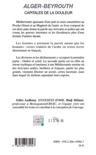 Alger Beyrouth Capitales De La Douleur Gilles Ladkany