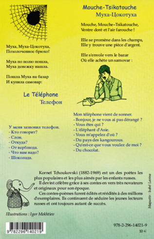 4eme Le Téléphone Mouche-Tsikatouche