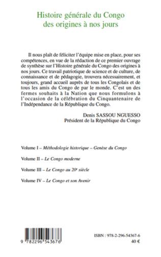 4eme Histoire générale du Congo des origines à nos jours (Tome 4)