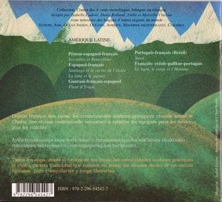 4eme Misk'i la petite vigogne des Andes