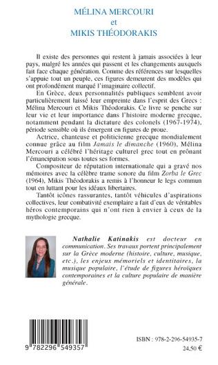 4eme Mélina Mercouri et Mikis théodorakis
