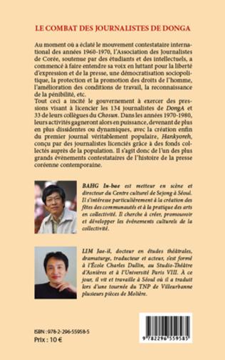 4eme Le combat des journalistes de Donga