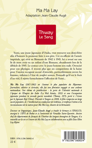 4eme Thway Le Sang