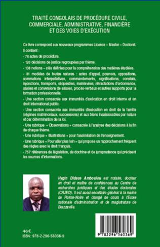 4eme Traité congolais de procédure civile, commerciale, administrative, financière et des voies d'exécution