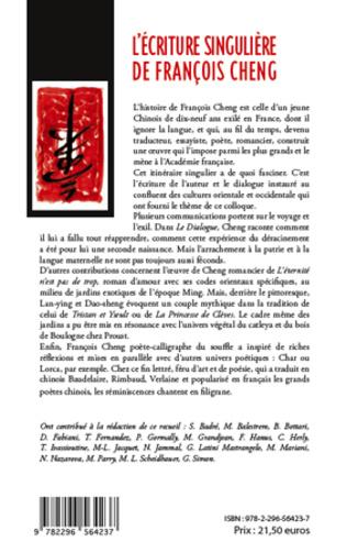 4eme L'écriture singulière de François Cheng