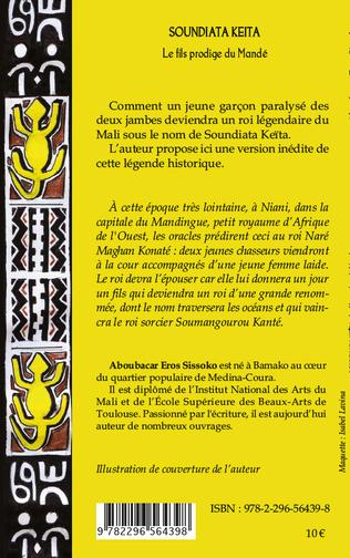 4eme Soundiata Keïta