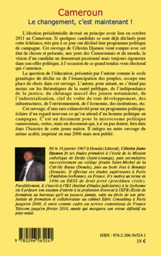 4eme Cameroun Le changement, c'est maintenant !