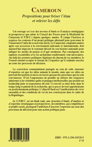 4eme Cameroun