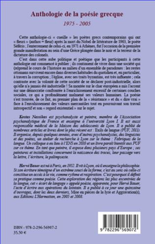 4eme Anthologie de la poésie grecque