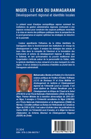 4eme Niger: le cas du Damagaram