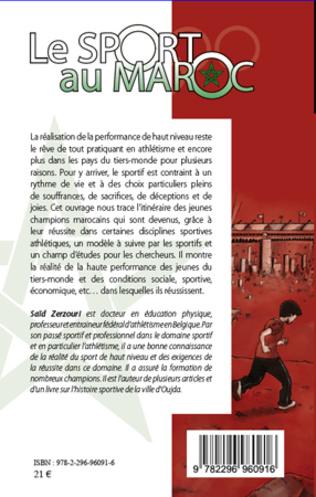 4eme Le sport au Maroc
