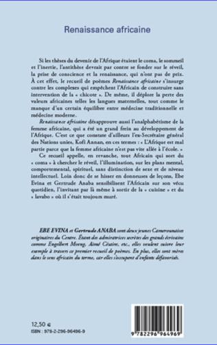 4eme Renaissance africaine Poèmes