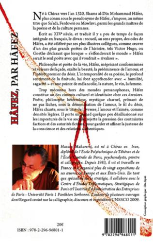 4eme Hâfez, par Hâfez