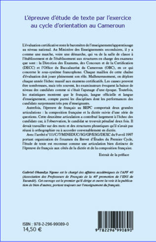 4eme L'épreuve d'étude de texte par l'exercice au cycle d'orientation au Cameroun