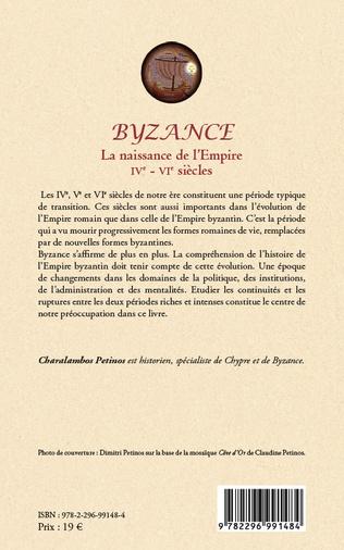 4eme Byzance