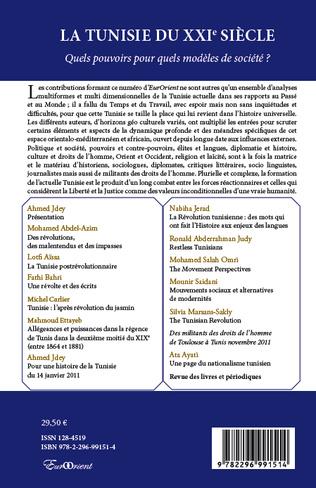 4eme La Tunisie du XXIe siècle