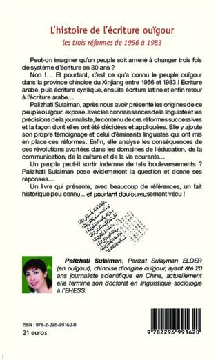 4eme L'histoire de l'écriture ouïgour