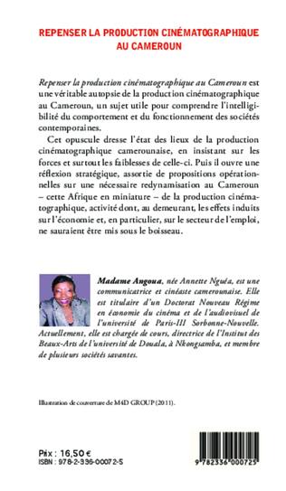 4eme Repenser la production cinématographique au Cameroun