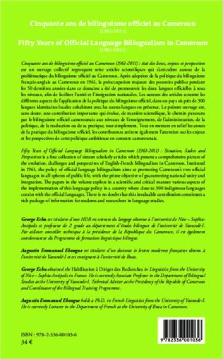 4eme Cinquante ans de bilinguisme officiel au Cameroun (1961-2011) etat des lieux, enjeux et perspectives