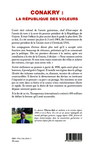 4eme Conakry : la république des voleurs