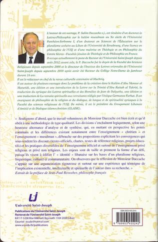 4eme Pluralisme, vivre-ensemble et citoyenneté au Liban : le salut vient-il de l'école ?