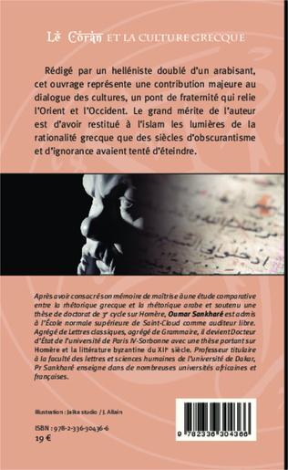 4eme Le Coran et la culture grecque