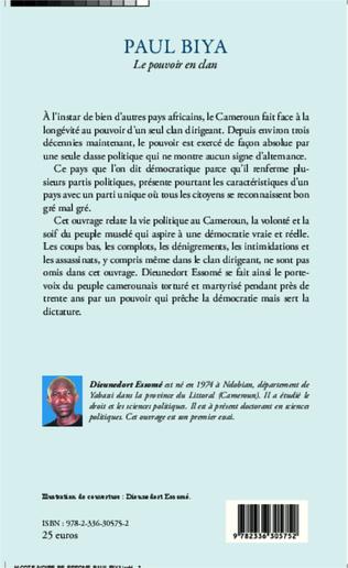 4eme Paul Biya