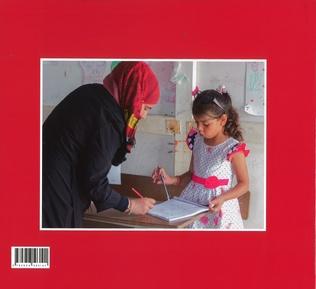 4eme Réfugiés syriens au Liban