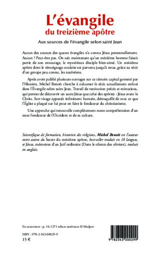 4eme L'évangile du treizième apôtre