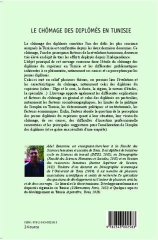 4eme Le chômage des diplômés en Tunisie
