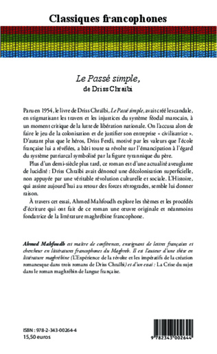 4eme Le Passé simple, de Driss Chraïbi (1954)