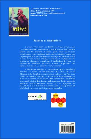 4eme Science et révolutions