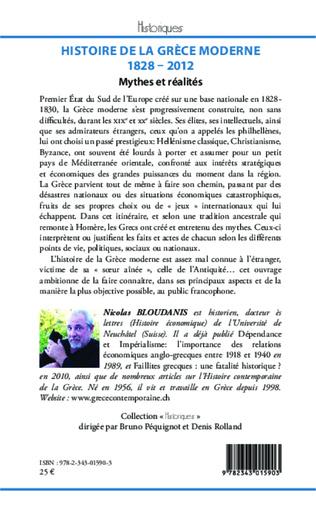 4eme Histoire de la Grèce moderne 1828-2012