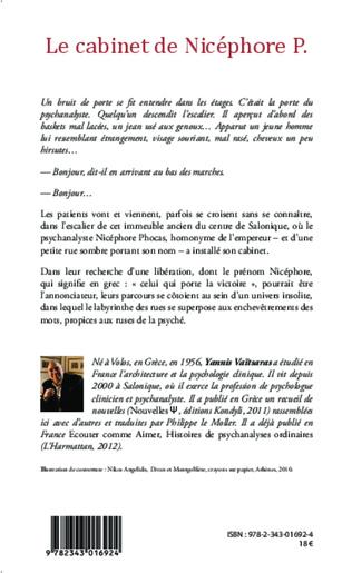 4eme Le cabinet de Nicéphore P.