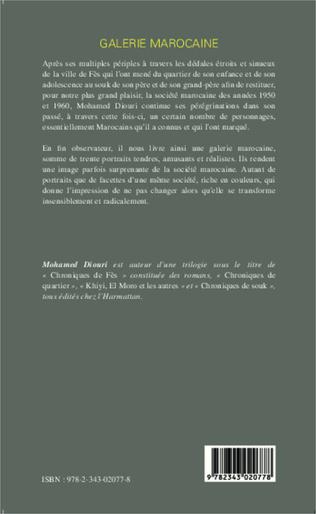 4eme Galerie marocaine