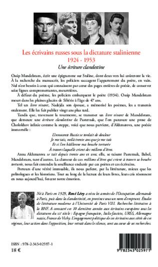 4eme Les écrivains russes sous la dictature stalinienne