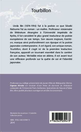 4eme Tourbillon