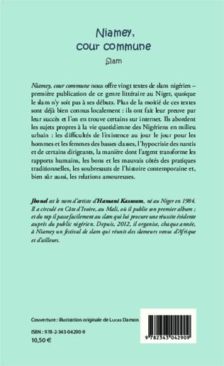 4eme Niamey, cour commune