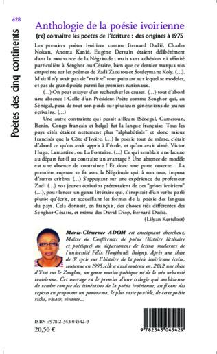 4eme Anthologie de la poésie ivoirienne